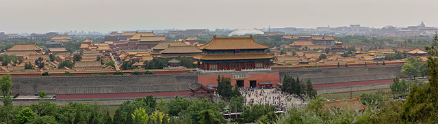 Forbidden_city_pano_2014